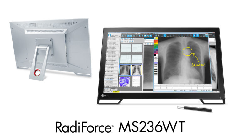 RadiForce_MS236WT_press-768x438.jpg